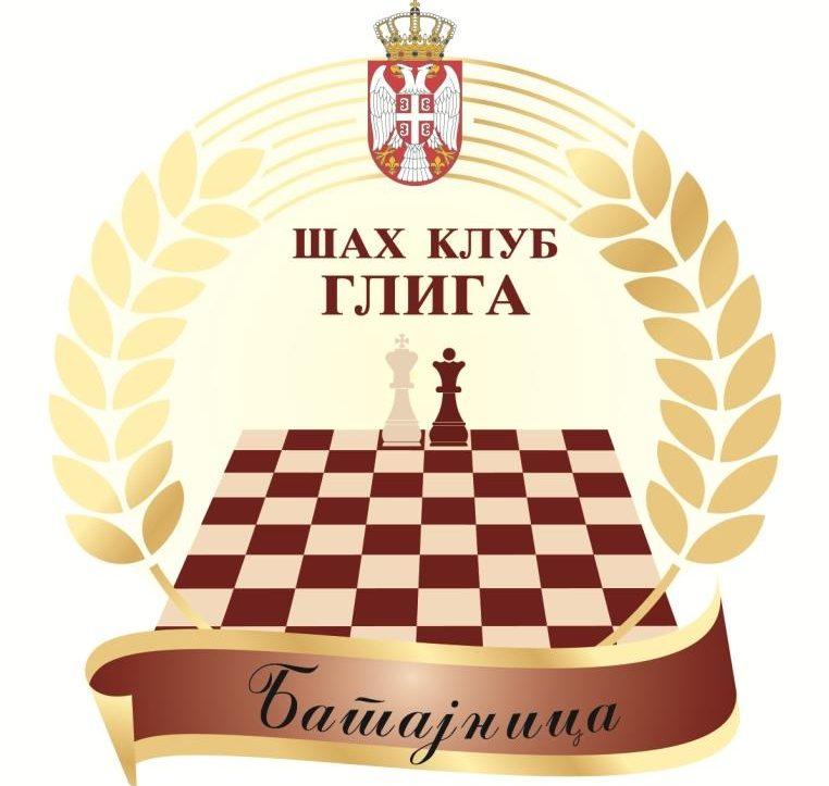 Шах клуб Глига